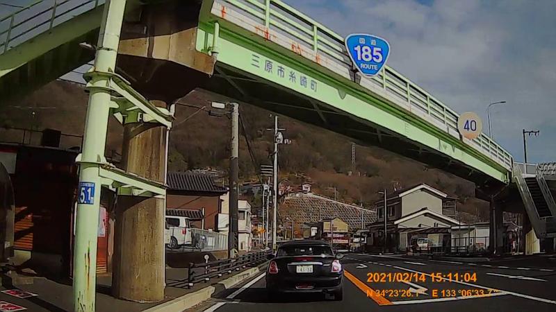 f:id:japan_route:20210530192927j:plain