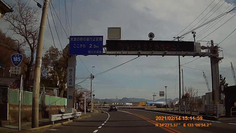 f:id:japan_route:20210530192932j:plain