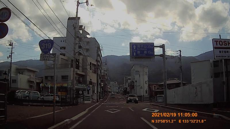 f:id:japan_route:20210606222200j:plain