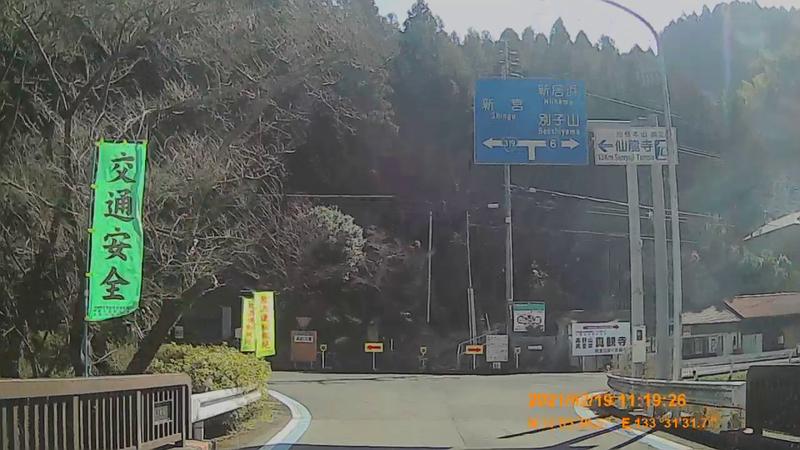 f:id:japan_route:20210606222545j:plain