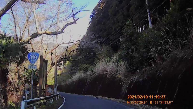 f:id:japan_route:20210606222551j:plain