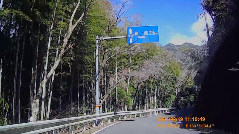 f:id:japan_route:20210606222558j:plain