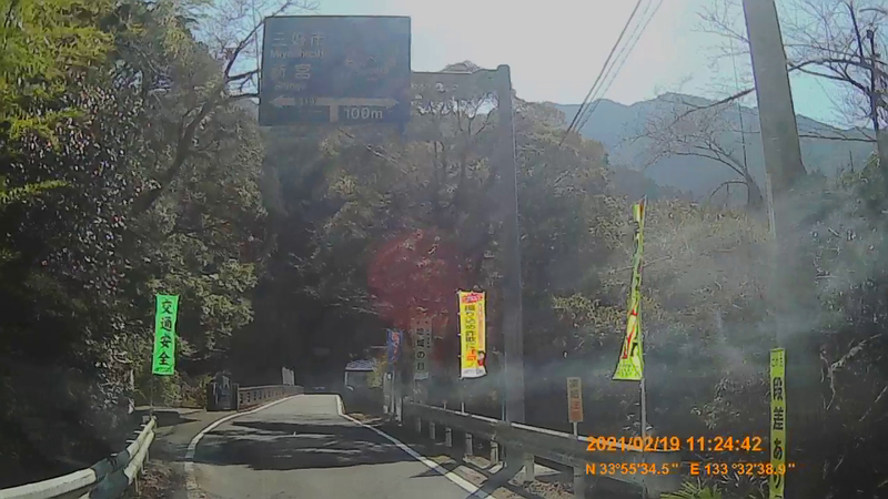 f:id:japan_route:20210606222740j:plain