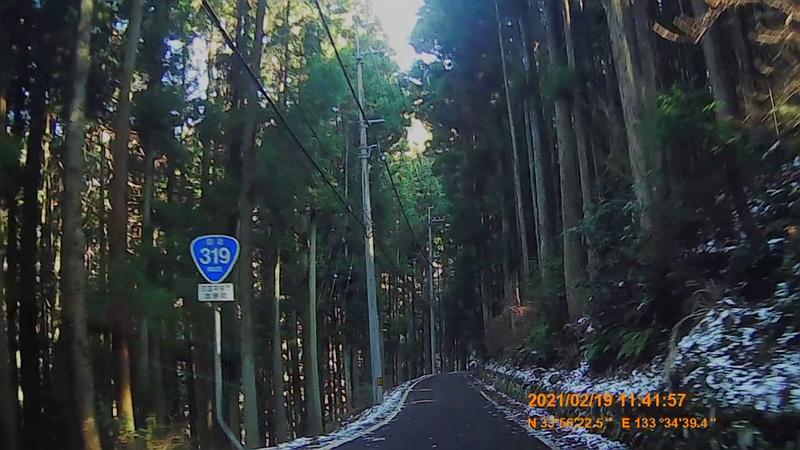 f:id:japan_route:20210606223336j:plain