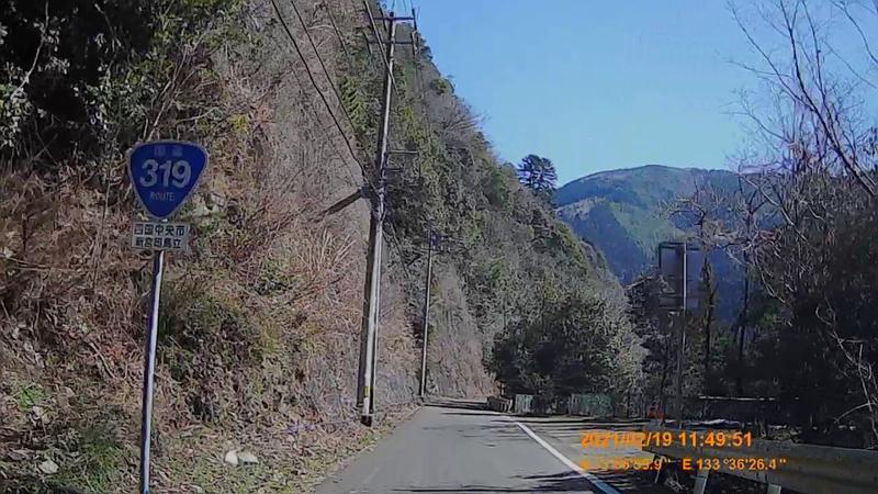 f:id:japan_route:20210606223612j:plain