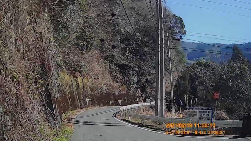 f:id:japan_route:20210606223619j:plain