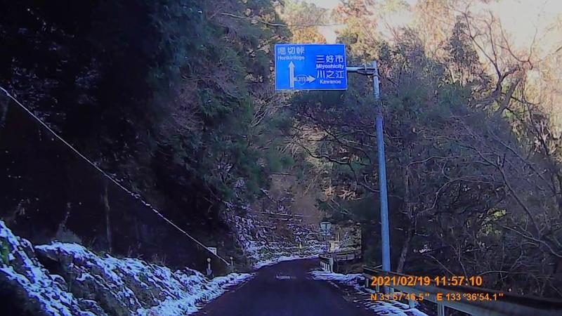 f:id:japan_route:20210606223834j:plain