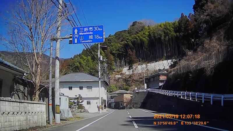 f:id:japan_route:20210606224127j:plain