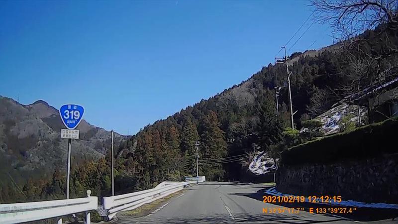 f:id:japan_route:20210606224252j:plain