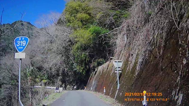 f:id:japan_route:20210606224415j:plain