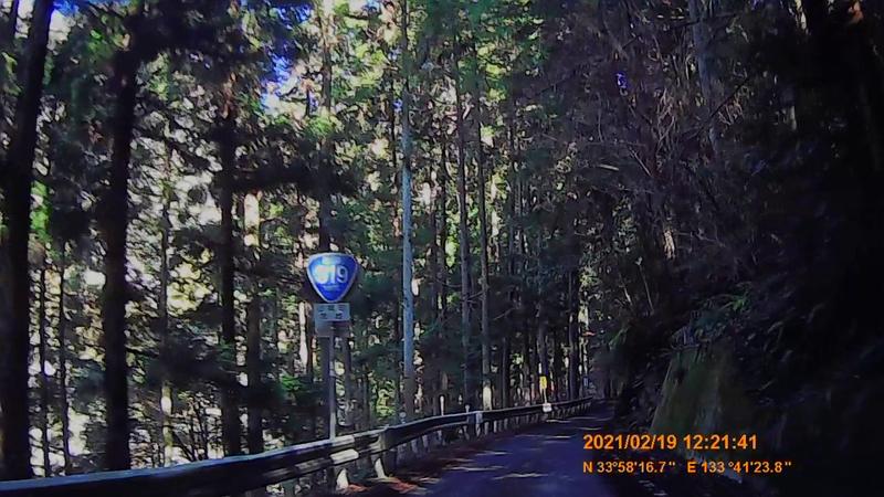 f:id:japan_route:20210606224521j:plain