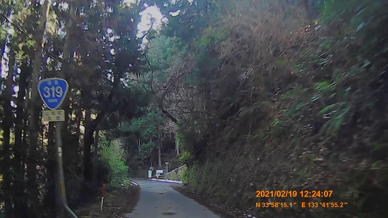 f:id:japan_route:20210606224615j:plain
