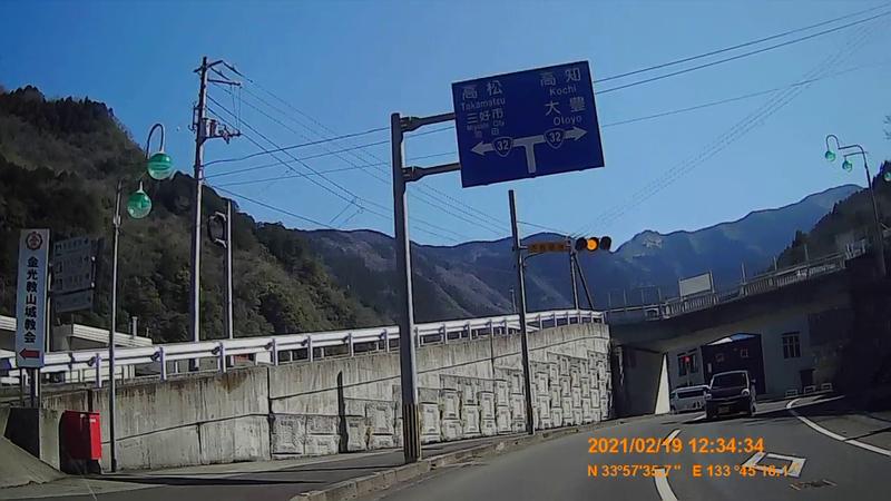 f:id:japan_route:20210606224803j:plain