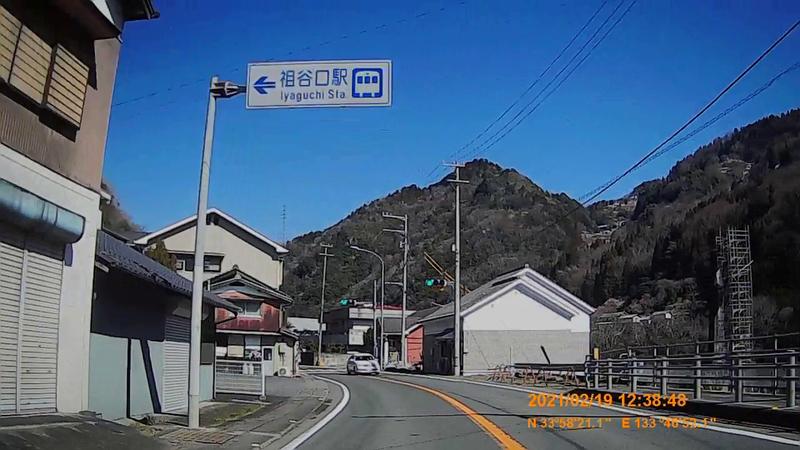 f:id:japan_route:20210606224850j:plain