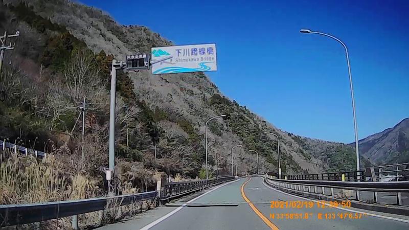 f:id:japan_route:20210606224904j:plain