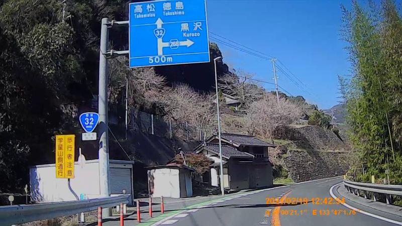 f:id:japan_route:20210606224927j:plain