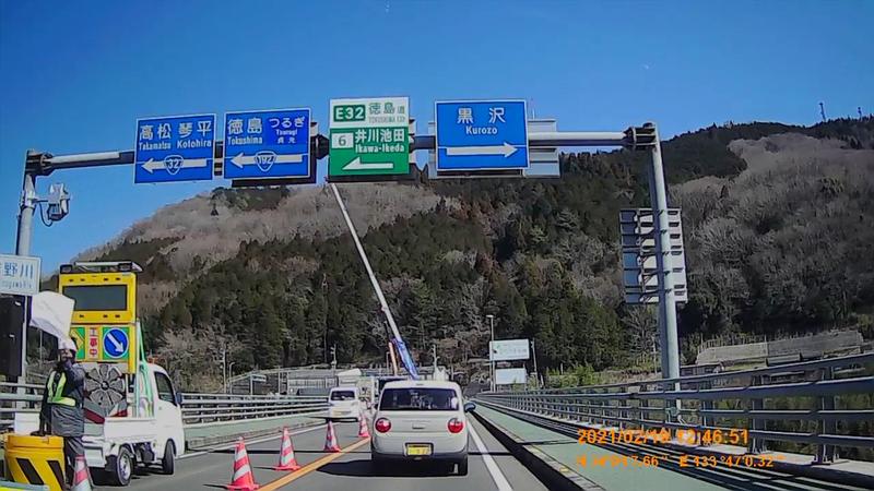 f:id:japan_route:20210606225007j:plain
