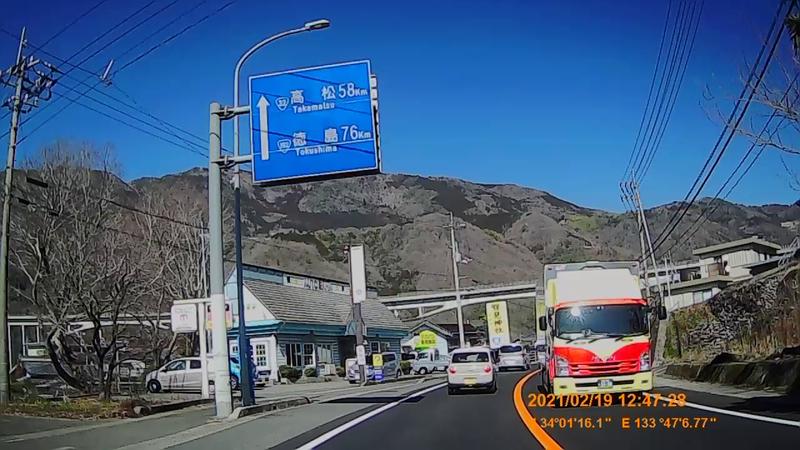 f:id:japan_route:20210606225019j:plain