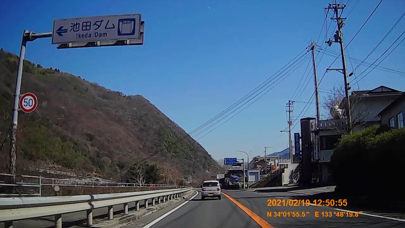 f:id:japan_route:20210606225029j:plain