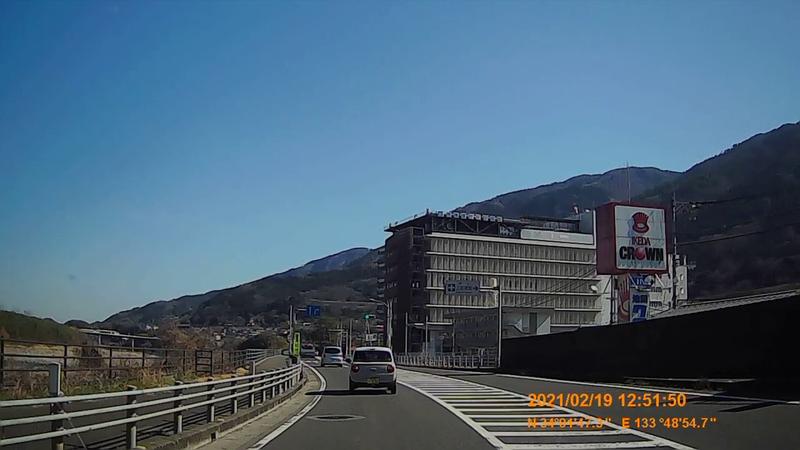 f:id:japan_route:20210606225040j:plain
