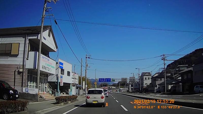 f:id:japan_route:20210606225050j:plain