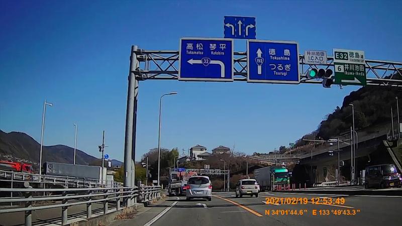 f:id:japan_route:20210606225056j:plain