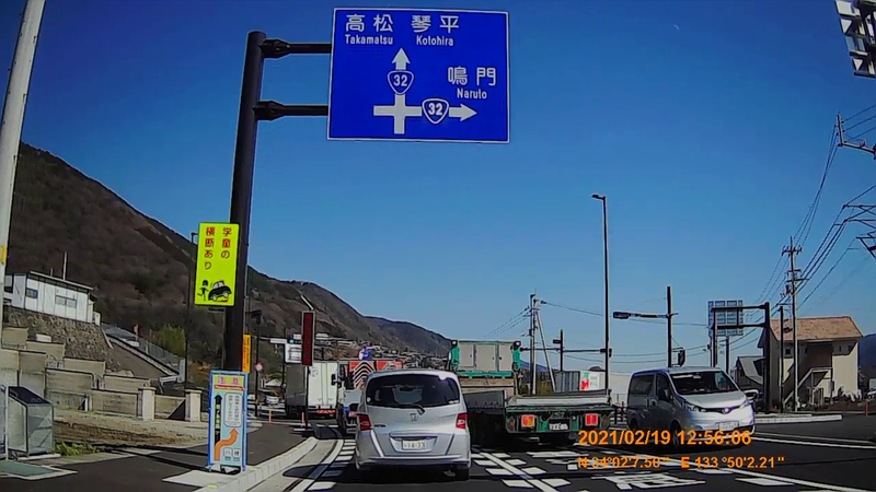 f:id:japan_route:20210606225126j:plain