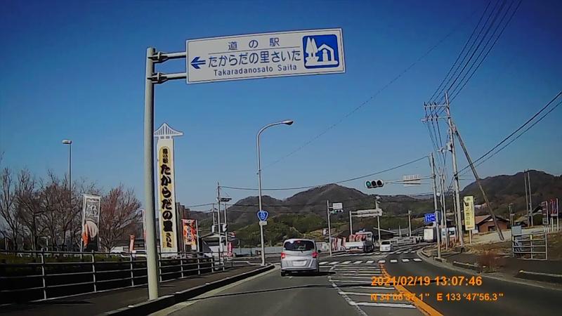 f:id:japan_route:20210606225226j:plain
