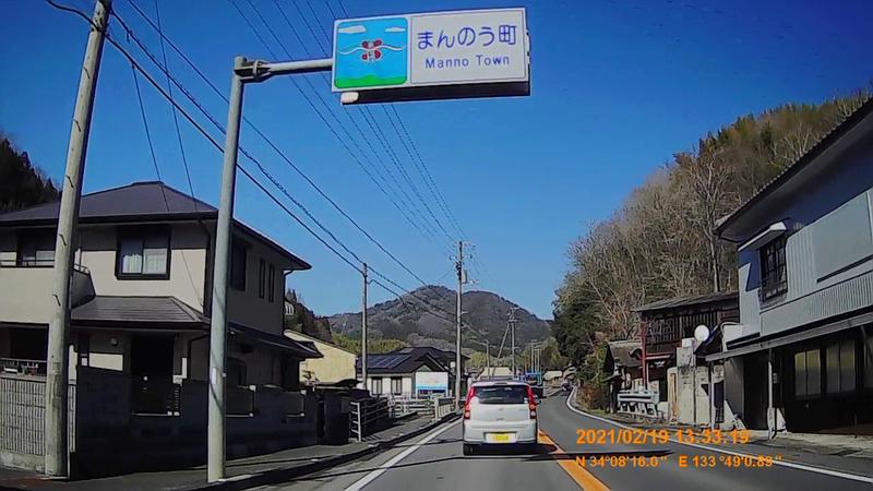 f:id:japan_route:20210606225253j:plain