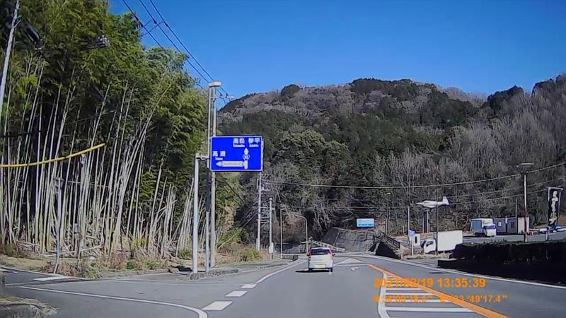 f:id:japan_route:20210606225315j:plain