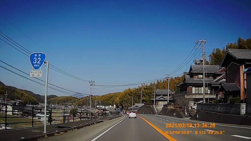 f:id:japan_route:20210606225326j:plain