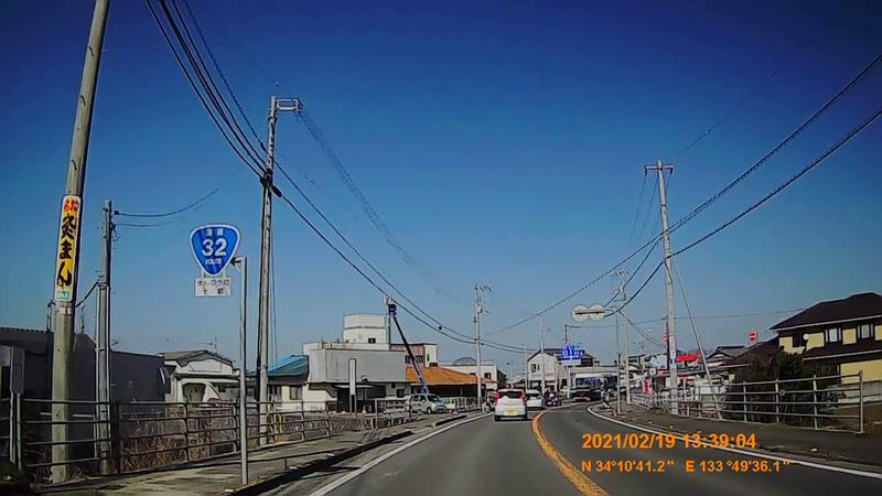 f:id:japan_route:20210606225337j:plain