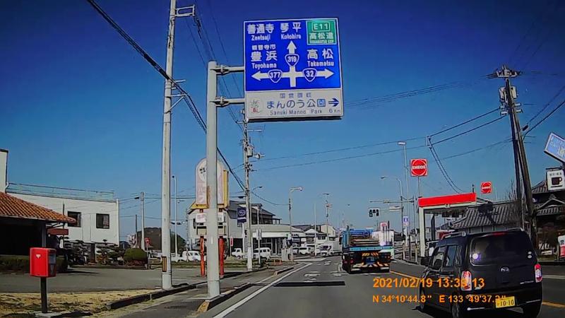 f:id:japan_route:20210606225343j:plain