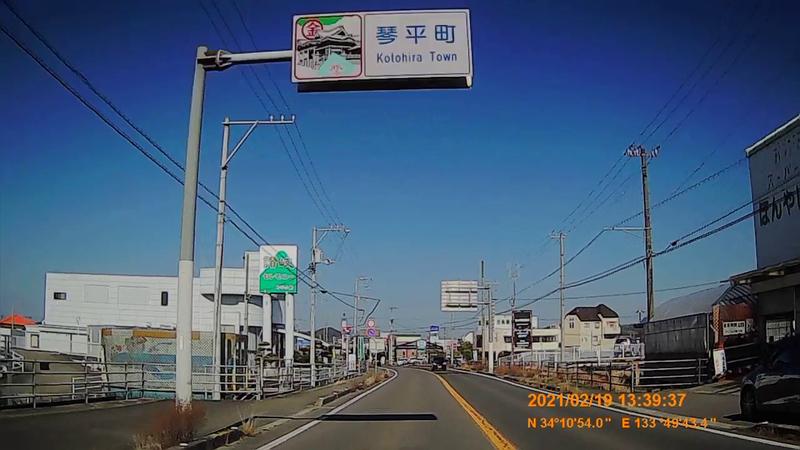 f:id:japan_route:20210606225353j:plain