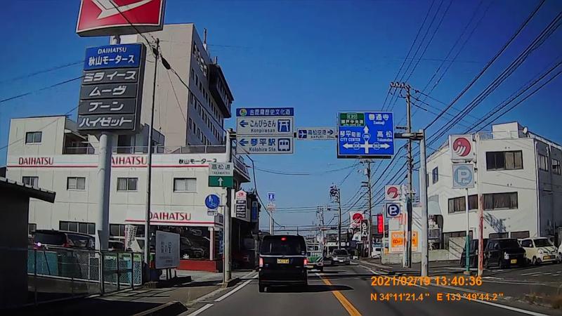 f:id:japan_route:20210606225359j:plain