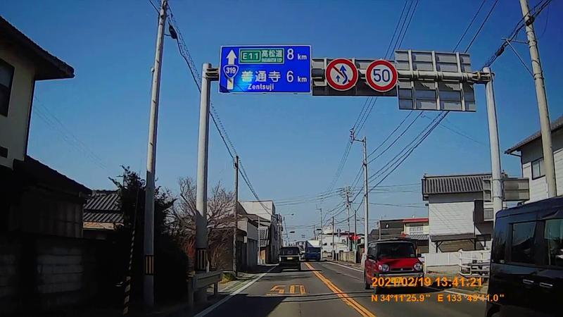 f:id:japan_route:20210606225404j:plain