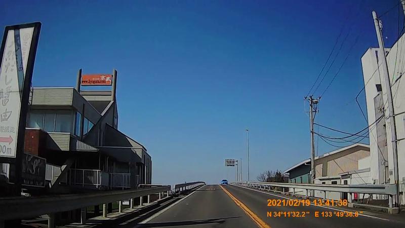 f:id:japan_route:20210606225409j:plain