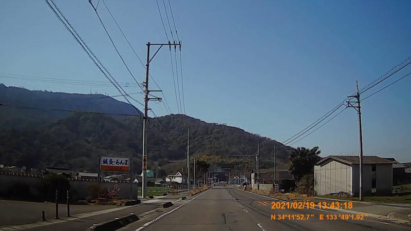 f:id:japan_route:20210606225415j:plain