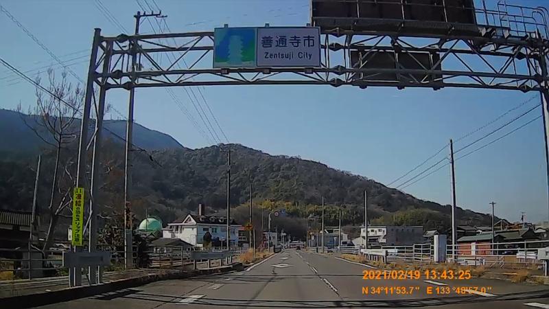 f:id:japan_route:20210606225420j:plain