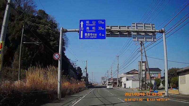 f:id:japan_route:20210606225426j:plain