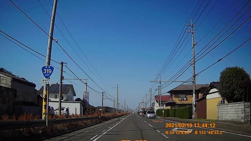 f:id:japan_route:20210606225433j:plain