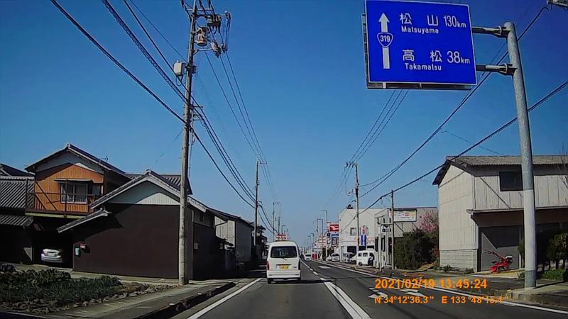 f:id:japan_route:20210606225437j:plain