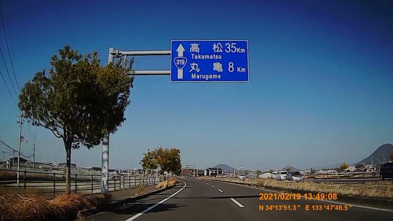 f:id:japan_route:20210606225447j:plain