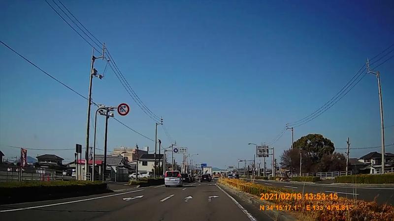 f:id:japan_route:20210606225506j:plain