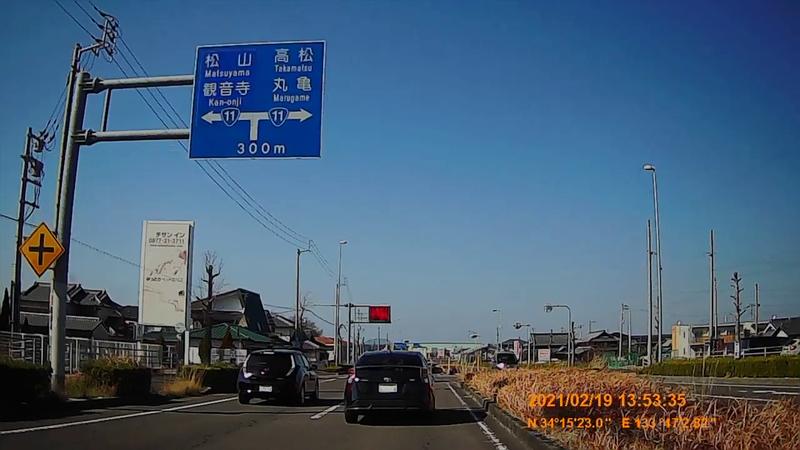 f:id:japan_route:20210606225518j:plain