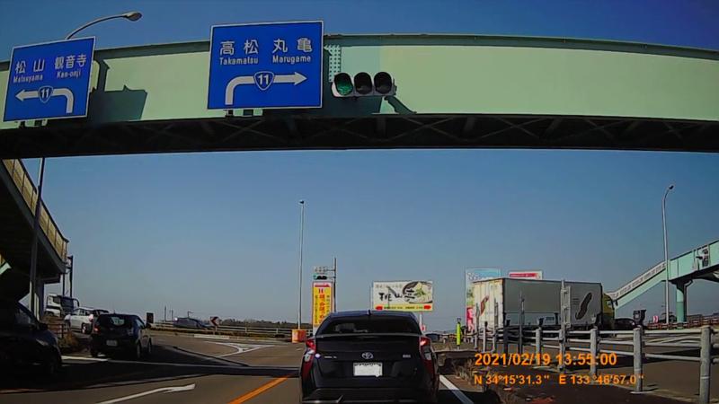 f:id:japan_route:20210606225524j:plain
