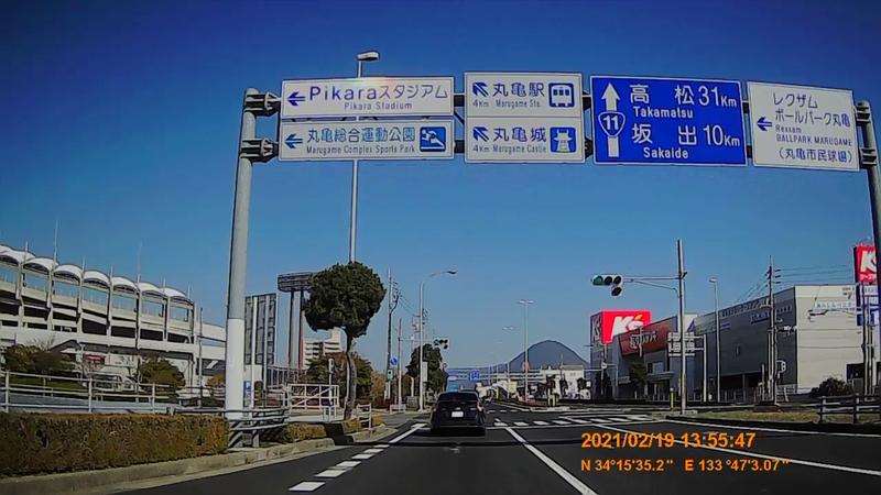 f:id:japan_route:20210606225531j:plain