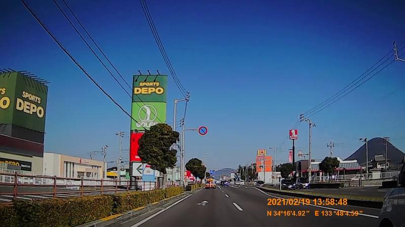 f:id:japan_route:20210606225537j:plain