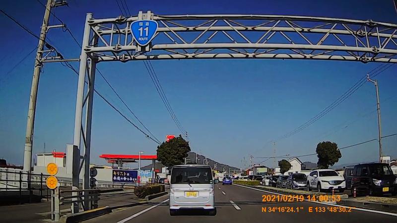 f:id:japan_route:20210606225543j:plain