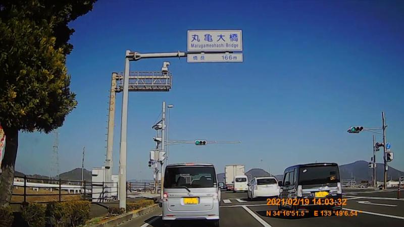 f:id:japan_route:20210606225548j:plain